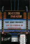 success-theater